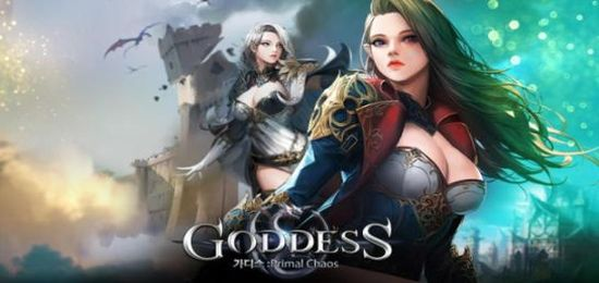 Image result for Goddess Primal Chaos Hack